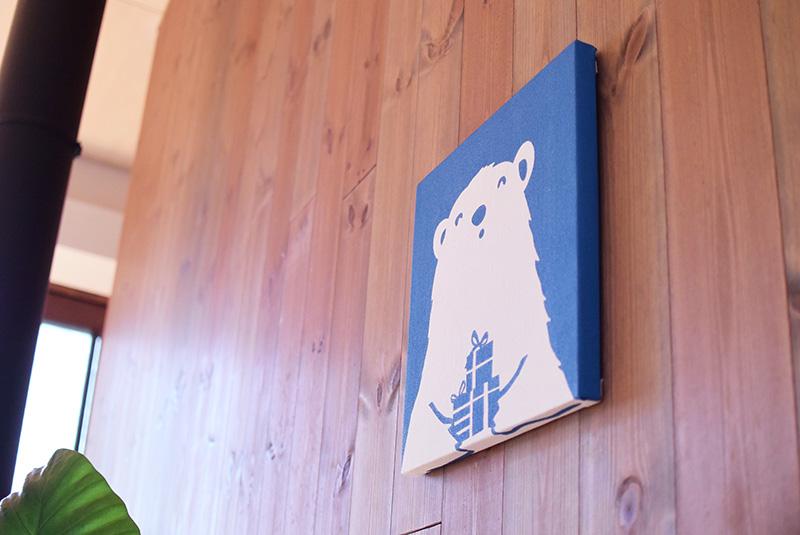 Polar Bear's Gift 06